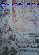 Liong San Tung Hiap