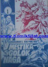 Mustika Golok Naga