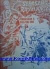 Sepasang Rajah Naga